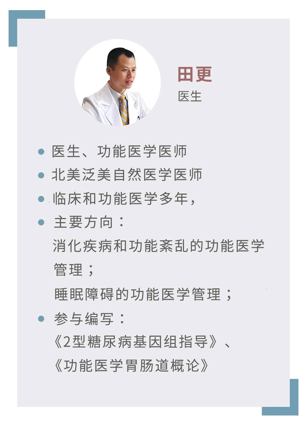 胃炎 萎縮 性